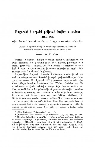 Bugarski i srpski prijevod knjige o sedam mudraca