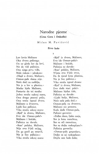 Narodne pjesme : (Crna Gora i Đukađin.) / M. M. Pavićević