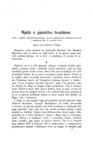 Nješto o pjesničtvu hrvatskom : RAD