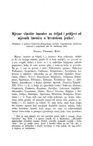 Mjesne vlastite imenice za čeljad i pridjevi od mjesnih imenica u hrvatskom jeziku