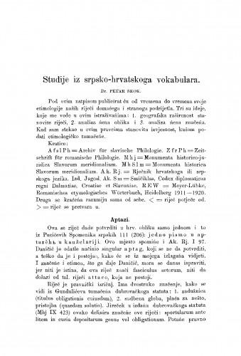 Studije iz srpsko-hrvatskoga vokabulara