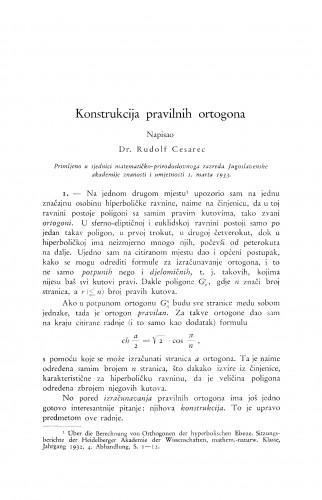 Konstrukcija pravilnih ortogona