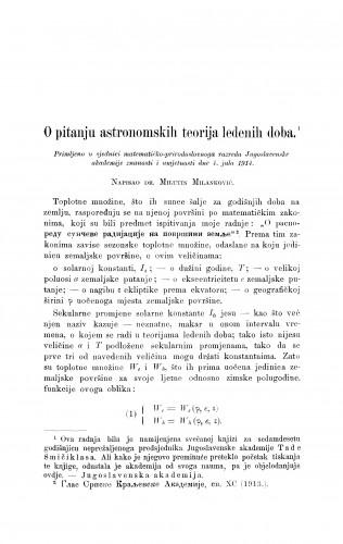 O pitanju astronomskih teorija ledenih doba