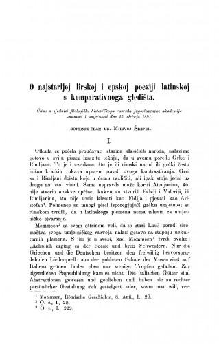 O najstarijoj lirskoj i epskoj poeziji latinskoj s komparativnoga gledišta