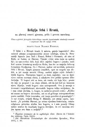 Religija Srbâ i Hrvatâ, na glavnoj osnovi pjesama, priča i govora narodnog