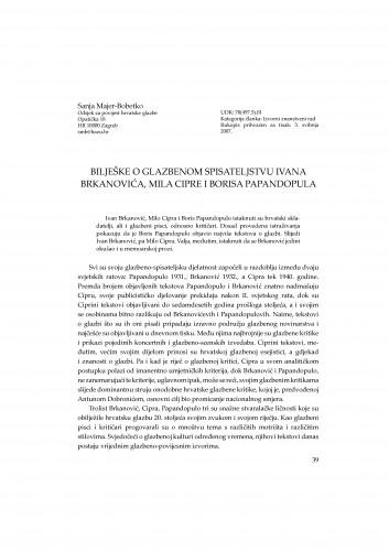 Bilješke o glazbenom spisateljstvu Ivana Brkanovića, Mila Cipre i Borisa Papandopula