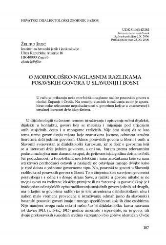 O morfološko-naglasnim razlikama posavskih govora u Slavoniji i Bosni / Željko Jozić