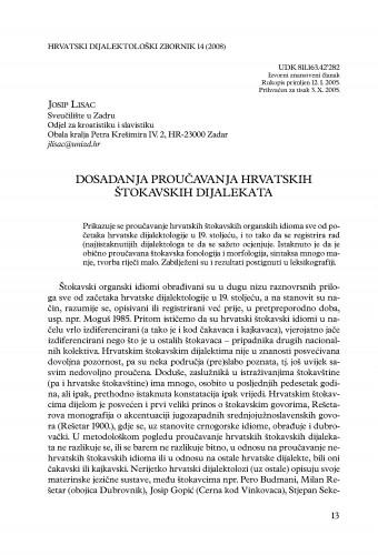 Dosadanja proučavanja hrvatskih štokavskih dijalekata : Hrvatski dijalektološki zbornik