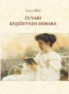Čuvari književnih dobara : Posebna izdanja / Hrvatska akademija znanosti i umjetnosti, Centar za znanstveni rad u Vinkovcima