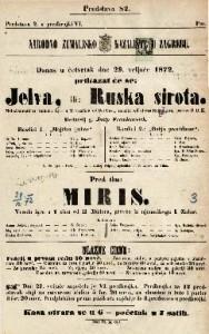Jelva, ili: Ruska sirota melodramatična žalobna igra u 2 razdiela