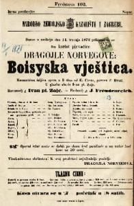 Boisyska vještica : romantična šaljiva opera u 3 čina