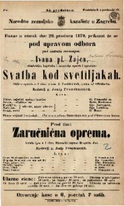 Svatba kod svetiljakah : Šaljiva opereta u 1 činu