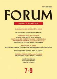 God. 53(2014), knj. 86, br. 7-9 (srpanj-rujan) : Forum : mjesečnik Razreda za književnost Hrvatske akademije znanosti i umjetnosti.