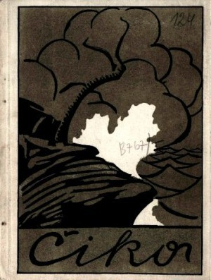 Katalog III. kolektivne izložbe slikara Čika (S. Bonacci)