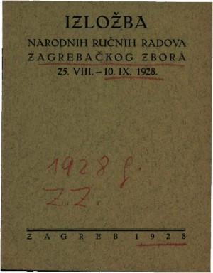 Izložba narodnih ručnih radova Zagrebačkog zbora