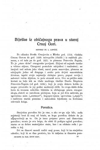 Bileške iz običajnoga prava u staroj Crnoj Gori / S. L. Lopičić