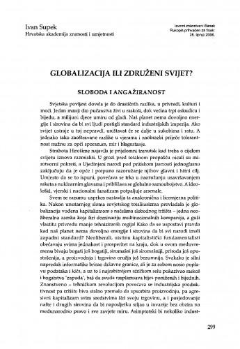 Globalizacija ili združeni svijet?