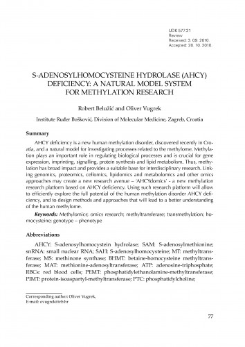 S-adenosylhomocysteine hydrolase (AHCY) deficiency: a natural model system for methylation research