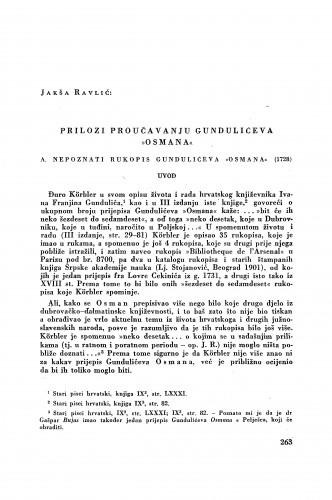 Prilozi proučavanju Gundulićeva