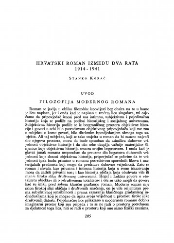Hrvatski roman između dva rata 1914-1941
