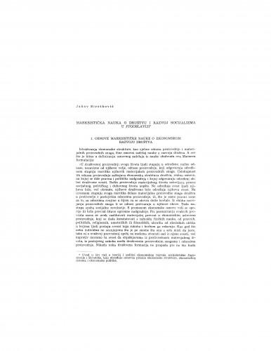 Marksistička nauka o društvu i razvoj socijalizma u Jugoslaviji