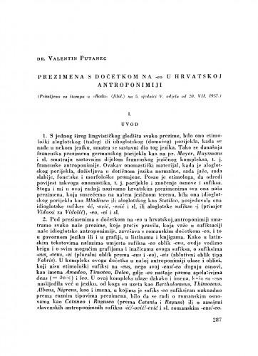 Prezimena s dočetkom na -eo u hrvatskoj antroponimiji