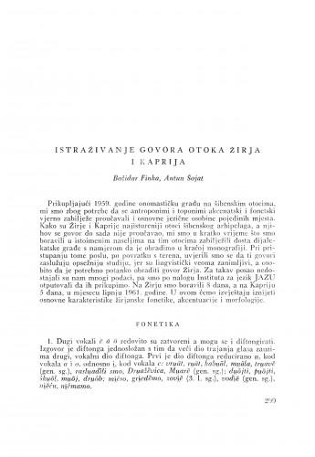 Istraživanja govora otoka Žirja i Kaprija / B. Finka i A. Šojat