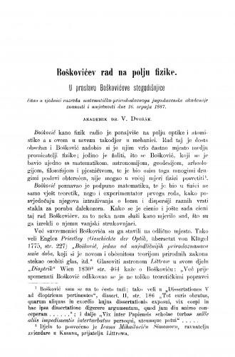 Boškovićev rad na polju fizike : u proslavu Boškovićeve stogodišnjice : RAD