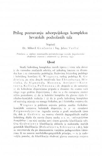 Prilog poznavanju adsorpcijskoga kompleksa hrvatskih podzolastih tala