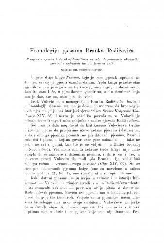 Hronologija pjesama Branka Radičevića
