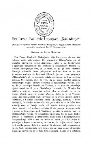 Fra Pavao Posilović i njegovo