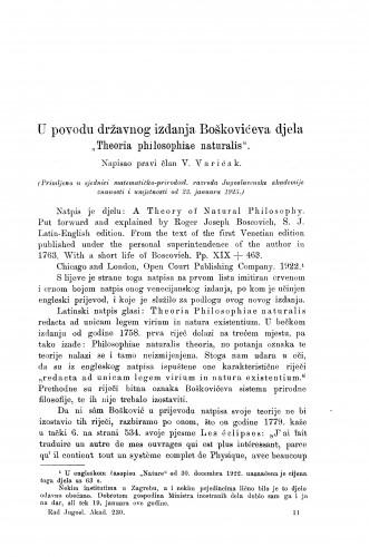 U povodu državnog izdanja Boškovićeva djela
