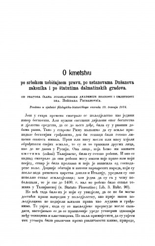 O kmetstvu po srbskom uobičajnom pravu, po ustanovama Dušanova zakonika i po štatutima dalmatinskih gradova : RAD
