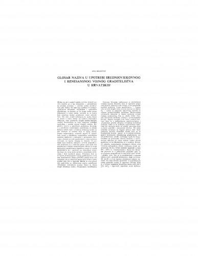 Glosar naziva u upotrebi srednjovjekovnog i renesansnog vojnog graditeljstva u Hrvatskoj