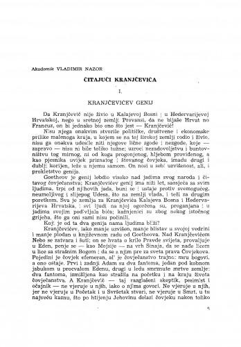Čitajući Kranjčevića