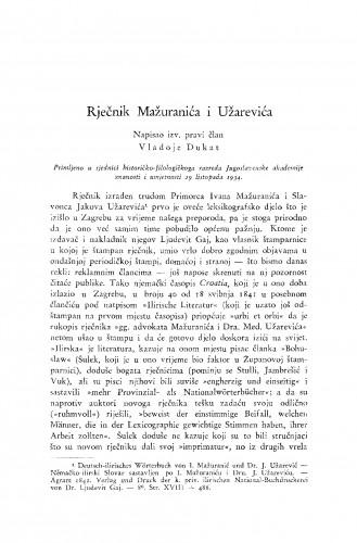 Rječnik Mažuranića i Užarevića