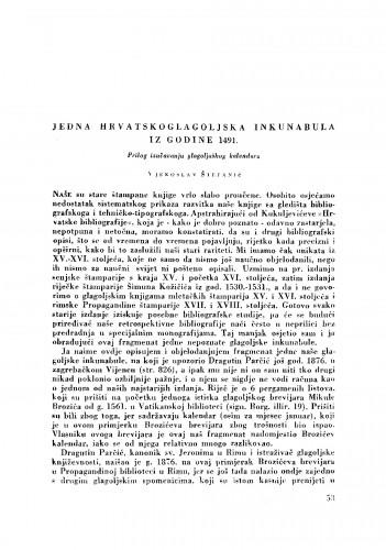 Jedna hrvatskoglagoljska inkunabula iz god. 1491.