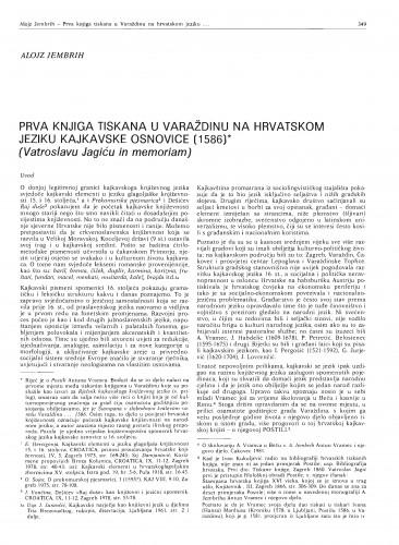 Prva knjiga tiskana u Varaždinu na hrvatskom jeziku kajkavske osnovice (1586) (Vatroslavu Jagiću in memoriam)