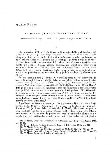 Najstariji slavonski dikcionar