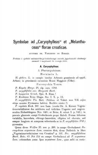 Symbolae ad