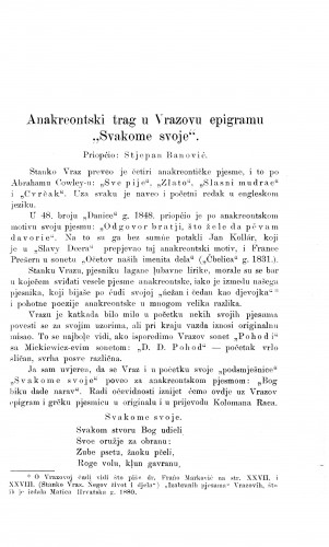 Anakreontski trag u Vrazovu epigramu Svakome svoje / S. Banović