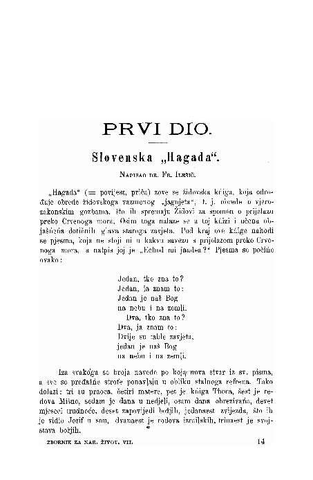 Knj. 7. (1902) : Zbornik za narodni život i običaje