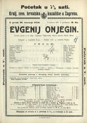 Evgenij Onjegin Lirska opera u tri čina / Prema istoimenom spjevu Aleksandra Sergejeviča Puškina