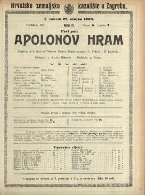 Apolonov hram Opereta u tri čina