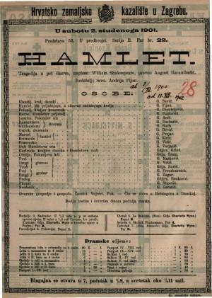 Hamlet Tragedija u pet činova / napisao William Shakespeare