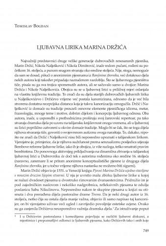 Ljubavna lirika Marina Držića