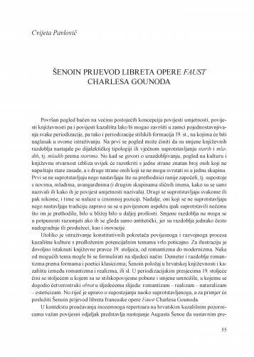 Šenoin prijevod libreta opere Faust Charlesa Gounoda : Krležini dani u Osijeku