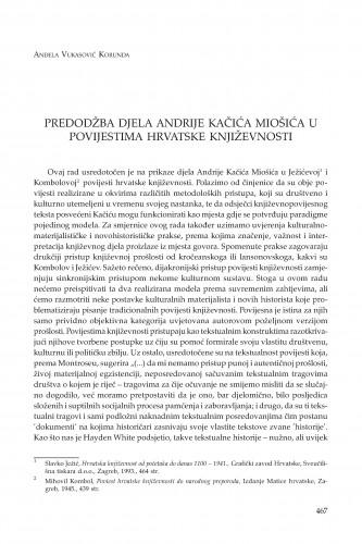 Predodžba djela Andrije Kačića Miošića u povijestima hrvatske književnosti