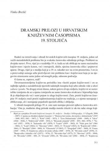 Dramski prilozi u hrvatskim književnim časopisima 19. stoljeća : Krležini dani u Osijeku