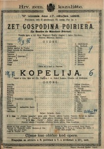 Zet gospodina Poiriera : Vesela igra u tri čian / Napisali Emile Augier i Jules Sandeau